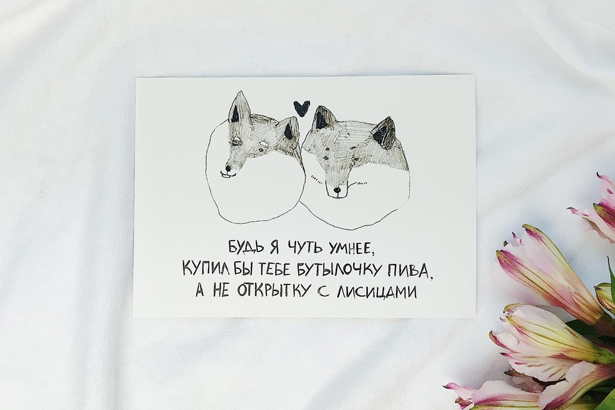Новогодняя открытка мам купи, днем рождения женщине